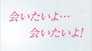 三森すずこ mimorin.com TVスポット