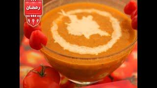 شوربة الطماطم الفرنسية - مطبخ منال العالم 2015
