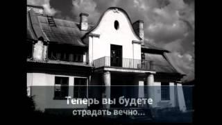 Трейлер к сериалу: Пленники снов.
