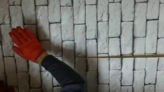 벽지의 무늬맞춤방법