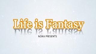 先が見えない不安を解消する動画講義です。 ブログ:http://lifeisfanta...