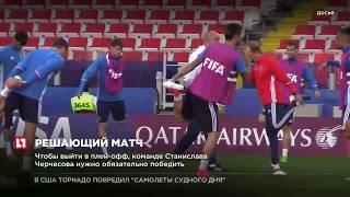 24 июня в Казани сборная России сыграет с Мексикой на Кубке конфедераций