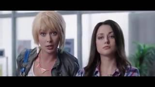 Фильм билет на вегас 2013