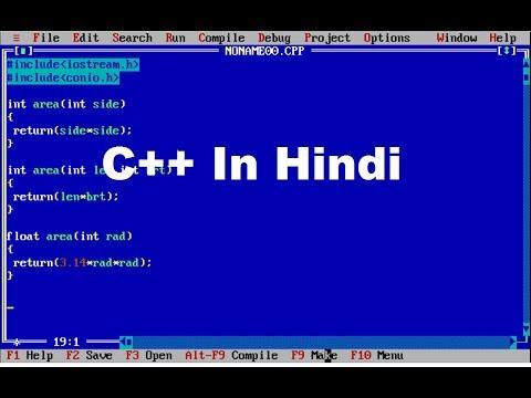 C++ Programming Language Tutorial In Hindi Part - 3 thumbnail