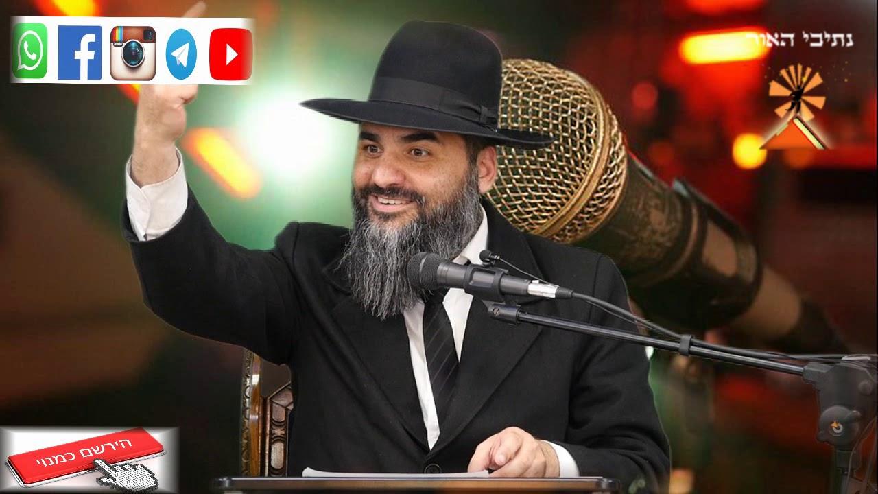 הרב יונתן בן משה- היום הזמרים לוקחים 200 אלף שקל להופעה ביום העצמאות? תנו את הכסף לניצולי שואה