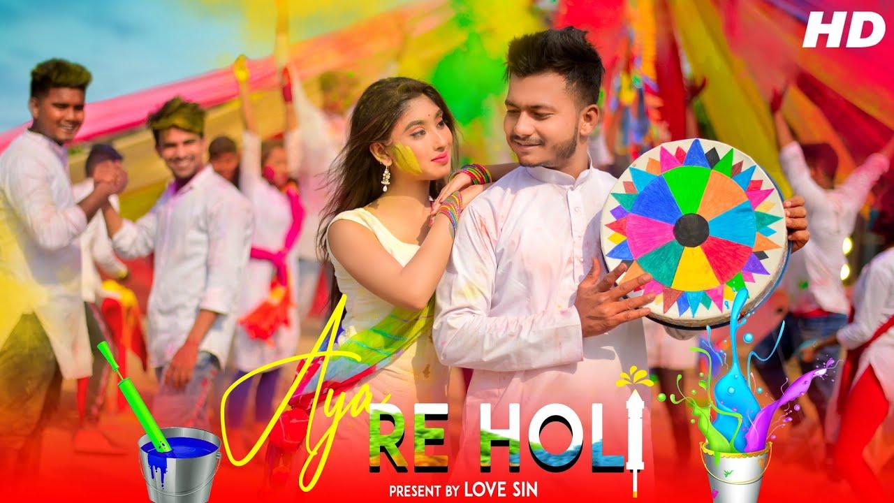 Aya Re Holi || New Holi Song  || Anupam Bhowmick || Ft  Ripon & Priyasmita  Love sin  || Part 2