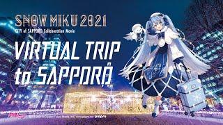 【雪ミク】SNOW MIKU 2021×CITY of SAPPORO コラボムービー《VIRTUAL TRIP to SAPPORO》