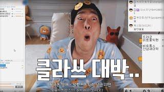 턱형 비트박스 패자부활전+결승전 (신음,에코,위글위글,CF비트박스 등 괴물등장..)