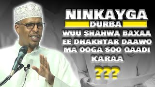 (FAAIIDO) NINKAYGA DURBA WUU SHAHWA BAXAA EE DAAWO DHAKHTAR MA OOGA SOO QAADI KARAA ?┇► SH SHIBLI