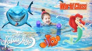 VLOG/Блог/ Плавание/ Обучение/Учимся плавать/ world class Красноярск/ детское видео/ видео для детей