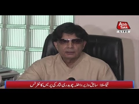 Ex Interior Minister Chaudhry Nisar Press Conference