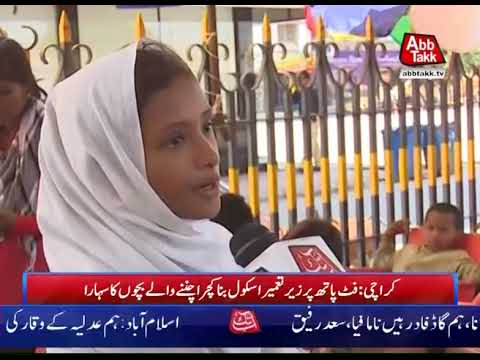 Karachi: Footpath School a Beam Of Hope Of Street Children