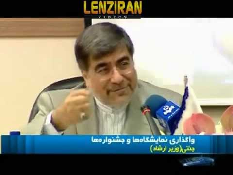 Controversal press conference of Ali Janati about inspection of publications by pivate sector