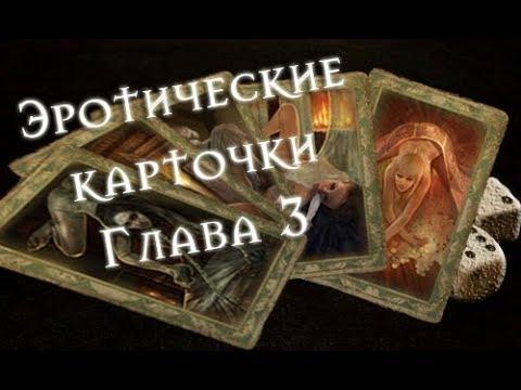 восторге, автору Минем якын дустым сочинение татарча поискать ссылку сайт