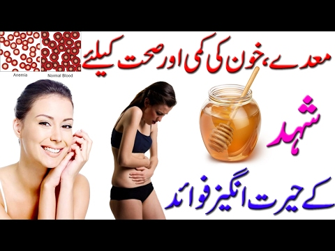 top-health-benefits-of-honey-|-honey-benefits-for-skin,-stomach-and-anemia-|-شہد-کے-فوائد-ان-اردو