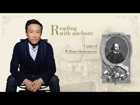 Reading with anchors: A page of William Shakespeare – Episod