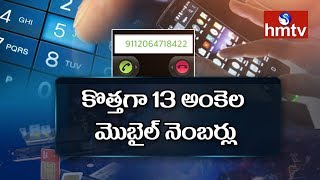 13 Digit Mobile Number from July | 13-digit Mob...
