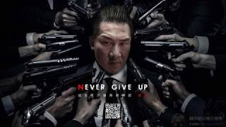 『館長』Music (HD)館長_網友及館粉專各大PS Image (欣賞音樂台) thumbnail