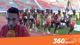 Le360.ma •حصيلة العدائين المغاربة بالألعاب الإفريقية