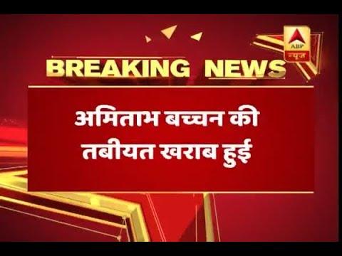 Megastar Amitabh Bachchan taken ill during shooting of 'Thugs of Hindostan' in Jodhpur