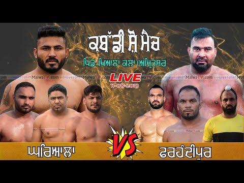 KHIALA KALAN (Amritsar) KABADDI SHOW MATCH [ 11-Aug-2019 ] 🔴 LIVE STREAMED VIDEO
