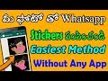 Latest android features in telugu | new android features | gboard stickers | gboard minis