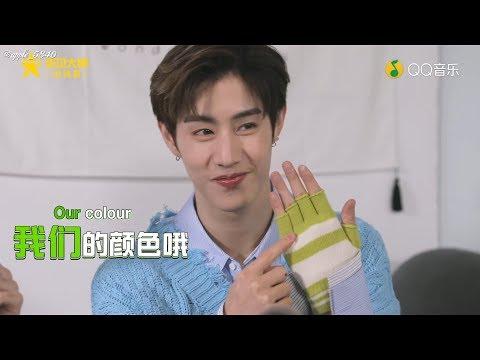 [Eng Sub] 181207 GOT7 Mark Tuan's Interview with QQ Music Yue Jian Da Pai