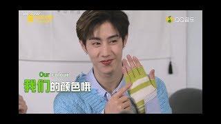[Eng Sub] 181207 GOT7 Mark Tuan's Interview with QQ Music Yue Jian Da Pai Video