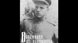 Дарин Сысоев - Петя и Янина (музыка из фильма Курсанты)