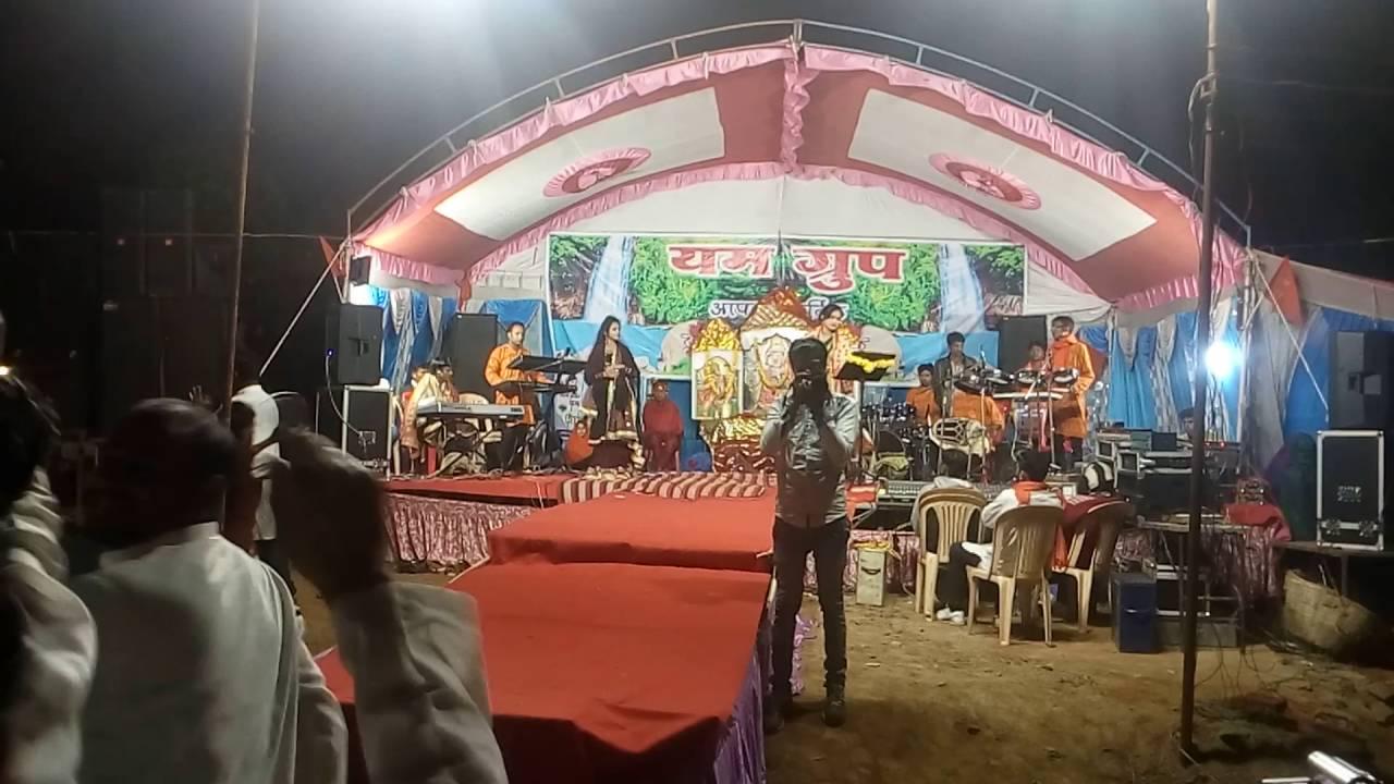 Hum Hai Yam Group Wale Riza Khan Bali Thakre