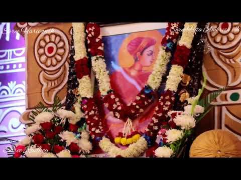 Paaye Tiharo Prem Kishori -  Theme of Affection    Bhajan    Shree hita Ambrish ji Maharaj