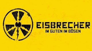 Eisbrecher-Im Guten Im Bösen ( Guitar Cover)