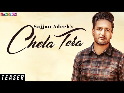 Cheta Tera - SAJJAN ADEEB | Teaser | Full Video Out on 12th March | Lokdhun Punjabi
