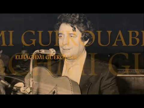 GUEROUABI GRATUITEMENT MP3 HACHEMI TÉLÉCHARGER ALLO ALLO
