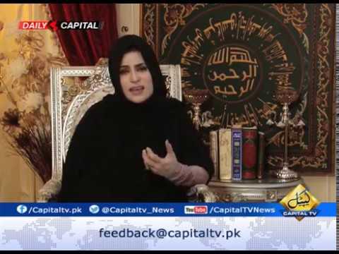 Virtues and Blessings of Ramadan   Tayyaba Khanum   Capital TV   27 May 2019