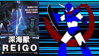 Deep Sea Monster Reigo vs. Battleship Yamato Review