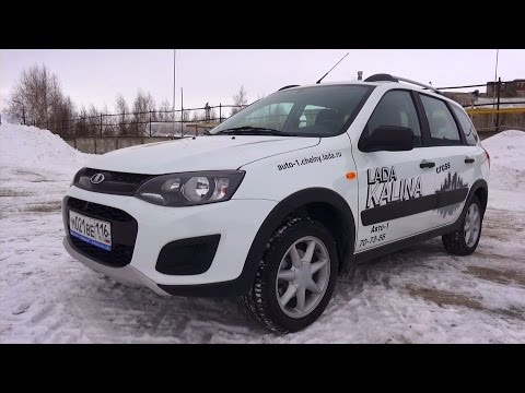 Фото к видео: 2015 Лада Калина Кросс. Обзор (интерьер, экстерьер, двигатель).