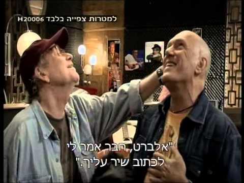 רד בנד שלומי שבת red band shlomi shabat