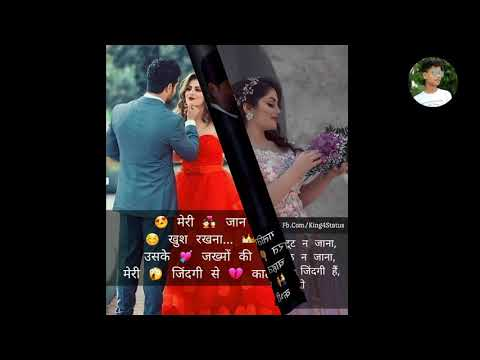 Love Shayari Pics For Whatsapp | Whatsapp Dp Images | 30 Second Love Short Video | MS Ki Shayari