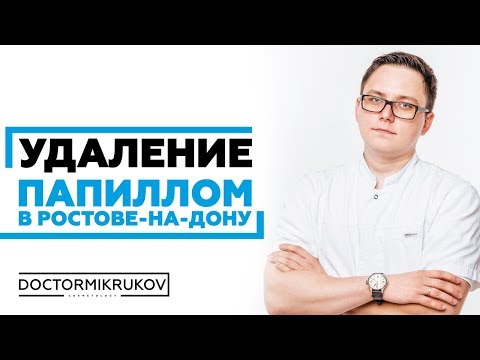 Стоматология и косметология Ростов-на-Дону