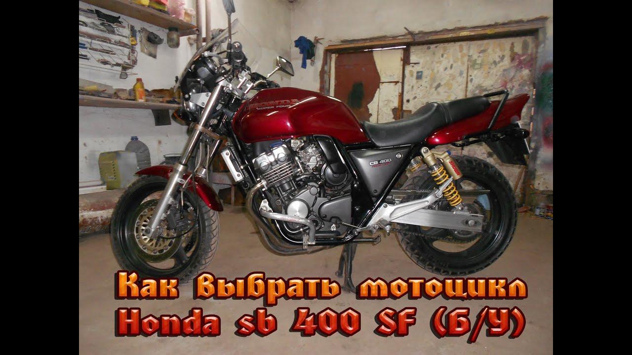 Объявление о продаже б\у резина на мотоциклы в москве на avito.