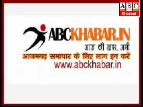 ABC Channel Azamgarh News 18.05.18
