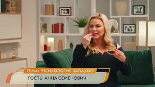 АННА СЕМЕНОВИЧ ТОЛСТАЯ LIVE 19 МАЯ 20 00