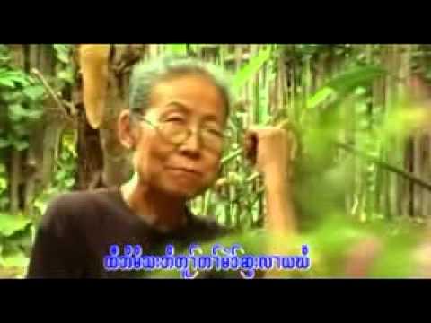 Moe Mae Tee -Chally