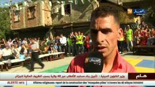 """حفل تكريمي للبطل الشبه أولمبي """" مجيد جمعي"""" في مسقط رأسه تيزي غنيف"""