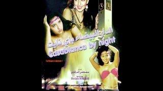 Film Marocain Casablanca By Night
