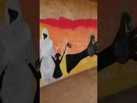 ميني لايف توثيقي : إبداعات امدرمانية ثورية (31) : حي #العمدة - نشر قبل 14 ساعة