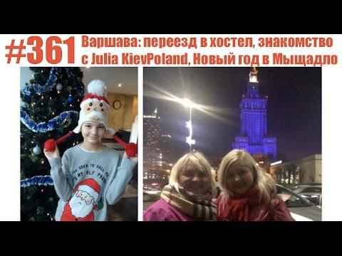 Чудесная помощь блаженной Матроны Московской в наши дни