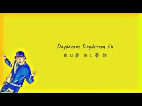 【中字】J Hope - Daydream (백일몽)