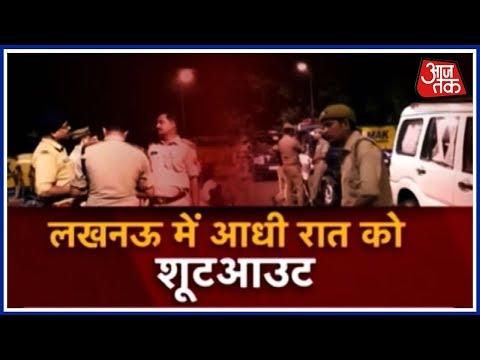 Lucknow में बीच सड़क पर डबल मर्डर! में कानून व्यवस्था को क्या हो गया है?